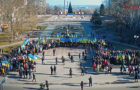 День Соборності України. Ланцюг єднання. Мелітополь